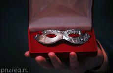 Театральный фестиваль «МаскерадЪ» стартовал в Пензе