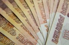 Пензенец лишился денег, получив сообщение со страницы сына