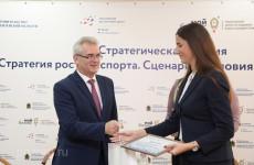 Пензенская компания «СтанкоМашСтрой» награждена за развитие экспортного потенциала