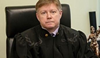 Назначен новый председатель арбитражного суда Пензенской области