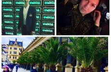 Вип-неделя: Торгашину пора, Кулинцев сменил фамилию, а Пашков обратился к Белозерцеву