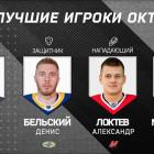 Лучшим защитником в ВХЛ признан игрок пензенского ХК «Дизель»