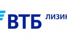 Чистая прибыль ГК ВТБ Лизинг выросла до 7,6 млрд рублей