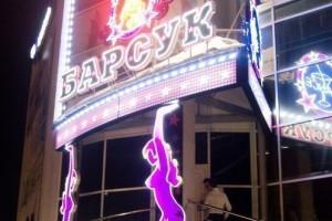 Облава на БАРСУК. В громком деле о проституции может быть замешан известный депутат
