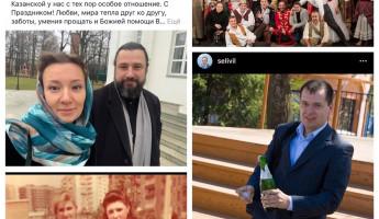 Вип-неделя: Львова-Белова на спорте, Куприна взялась за прописи, Черемушкина вспомнила 90-е