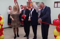 В Башмаковском районе после капремонта открыли Дом культуры