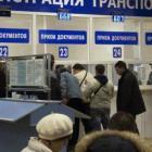 Пензенский МРЭО ГИБДД временно приостановит работу