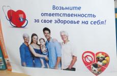 Пензенцев приглашают оценить риск развития сахарного диабета