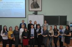 Пензенские учителя немецкого языка отправились на стажировку в Германию