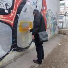 В центре Пензы закрасили надписи пронаркотического содержания