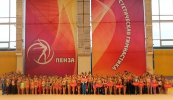 Пенза принимает межрегиональные соревнования по эстетической гимнастике