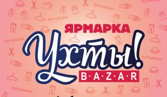 Ярмарка Ухты!Bazar в ТРК «Коллаж»