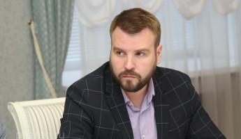 Бывшего вице-мэра Пензы представили в новой должности