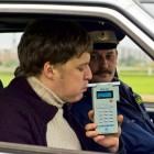 В праздничные дни пензенская Госавтоинспекция проверит водителей на трезвость