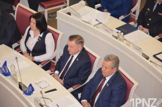 Тихая сессия Законодательного собрания
