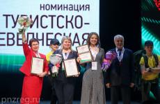 В Пензе подвели итоги Всероссийского конкурса «Сердце отдаю детям»