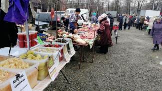 Жителей Заречного Пензенской области приглашают на ярмарку