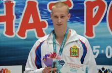 Пензенский пловец получил звание «Заслуженный мастер спорта России»