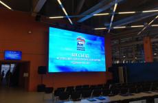 В Москве открылся XIX съезд «Единой России»