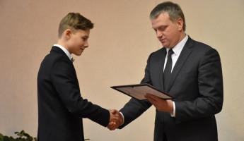 Отличившихся пензенских студентов наградили стипендией