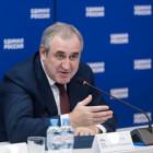 Единороссам поставили сложную задачу перед выборами в Госдуму 2021 года