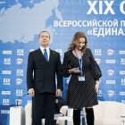 Николай Кузяков и Мария-Львова Белова получили партбилеты из рук Дмитрия Медведева