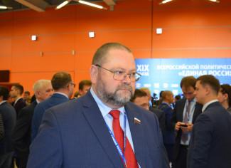 Олег Мельниченко на XIX Съезде «Единой России»: Пенза стала регионом-локомотивом