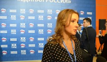 У партии должно быть человеческое лицо. Мария Львова-Белова вошла в Президиум Генсовета «Единой России»