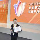 Призером фестиваля «Диво Евразии» стал школьник из Пензенской области