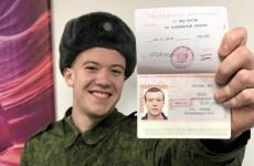 Россиянин Пельмень Кондольский сменил имя на Билет Призыва нет