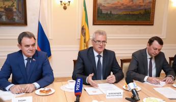 Пензенский губернатор рассказал о главных опасностях для молодежи