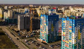 1 декабря состоится плановое повышение цен в строящихся домах Города Спутника