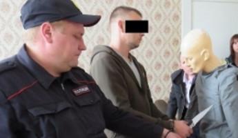 Житель Пензенской области, зарезавший сожительницу, получил срок
