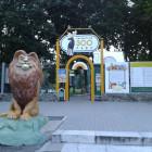 Уже завтра пензенцы смогут купить билеты в зоопарк по сниженной цене