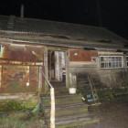 Обнародованы фото с места убийства пенсионера в Пензенской области