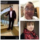 Вип-неделя: Тощев ностальгирует, Казаков готовит, Фейгина празднует