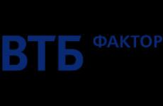 ВТБ Факторинг провел мастер-класс для студентов НИУ ВШЭ