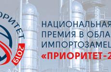 Компания «СтанкоМашСтрой» получила национальную премию «Приоритет-2019»