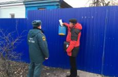 Пензенцам раздали памятки по пожарной безопасности