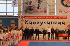 В Пензе состоялся межрегиональный турнир по киокусинкай