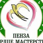 Горожан приглашают на фестиваль «Пенза – сердце мастерства»