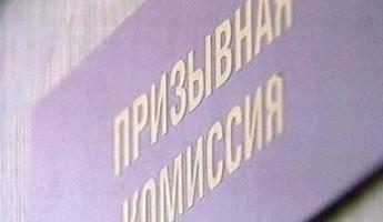 В Пензенской области завели уголовное дело против 20-летнего уклониста