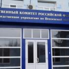 Обнародованы фото с места убийства жительницы Пензенской области