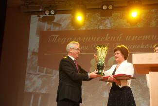 Пензенский губернатор поздравил с 80-летием Педагогический институт ПГУ