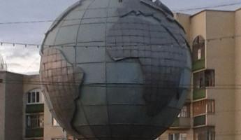 В Пензе монумент «Глобус» могут закрыть на реконструкцию