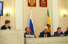 В Пензенской области будут закрыты 26 сельских ЗАГСов