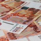 Пензенская казна пополнится на 800 тысяч рублей