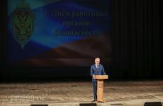 Пензенский губернатор поздравил с праздником сотрудников УФСБ