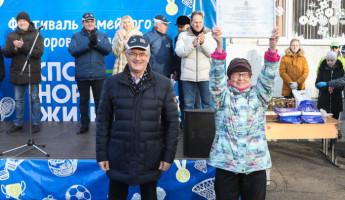 В Пензе прошел фестиваль «Спорт – норма жизни»