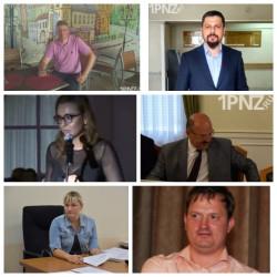 Страх и ненависть в Пензе. Кого посадили в 2019-м
